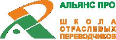 Альянс ПРО