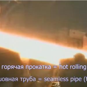 производство стальных бесшовных труб