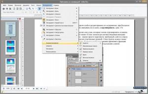 1488526102_infix.pdf.editor.pro